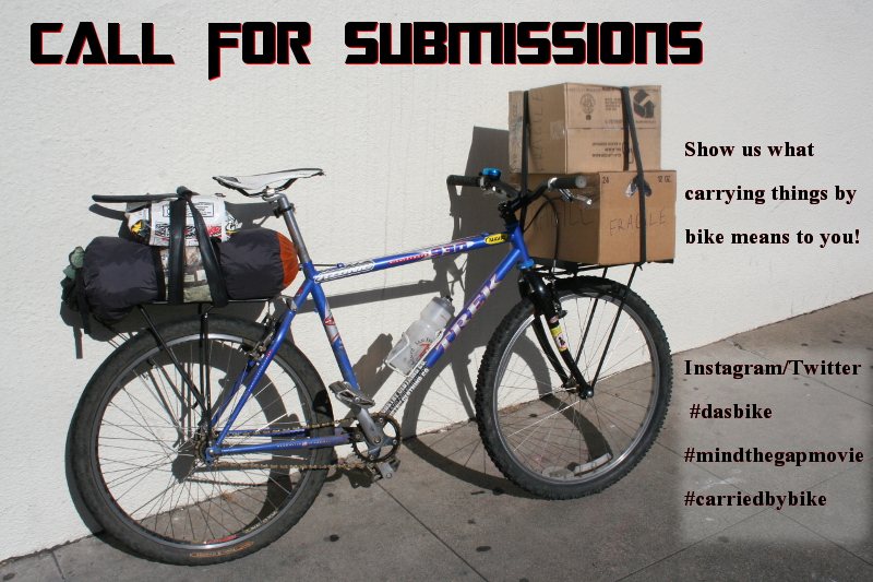 dasbike-movie-night-5-submissions